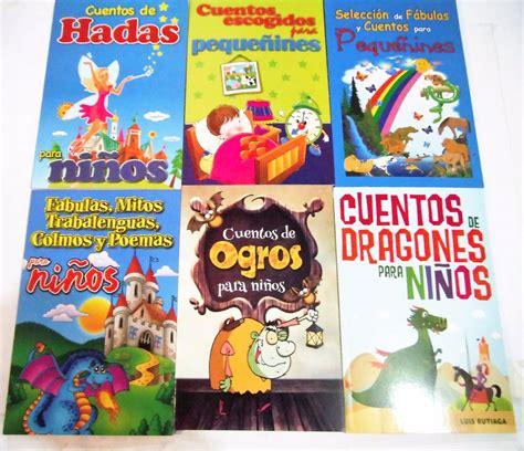libro cuentos clasicos para soar paquete cuentos para peque 241 ines 6 libros ogros dragones hada 210 00 en mercado libre