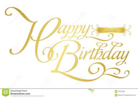 happy birthday aries stock illustration illustration  anniversary