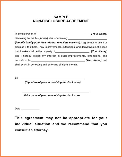 non disclosure agreement nda template 5 standard non disclosure agreement template purchase