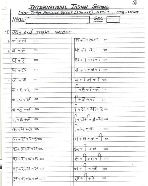 number names worksheets 187 ukg maths worksheets free