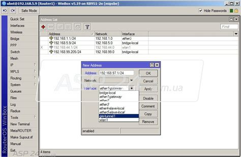 Router Mikrotik Rb951 gre mikrotik router os mikrotik