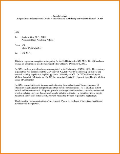 application letter for internship certificate for internship application letter request wakas