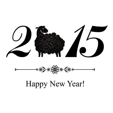 new year 2015 sheep images new year 2015 sheep www imgkid the image