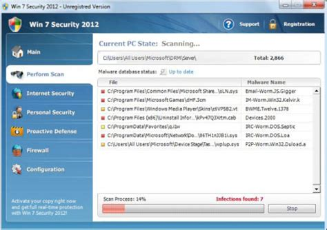win 7 security 2012 how to remove 2 viruses