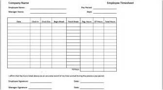 clock in clock out sheet template timesheet