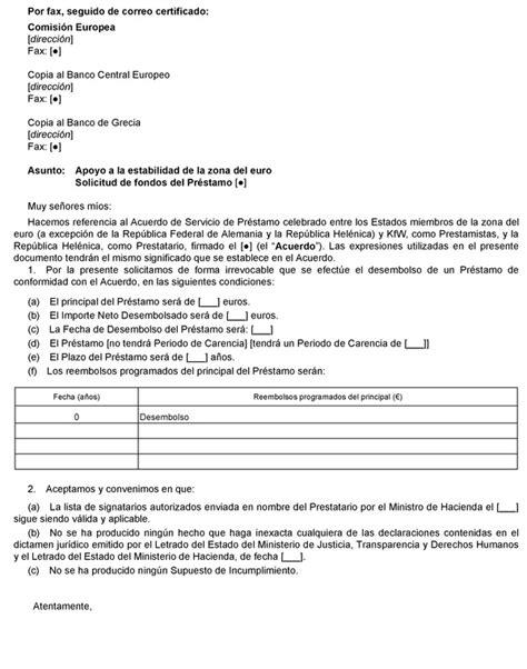 acuerdo 64 de 2012 esu acuerdo de servicio de prstamo entre los siguientes