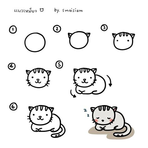 doodle cat drawing best 25 easy cat drawing ideas that you will like on