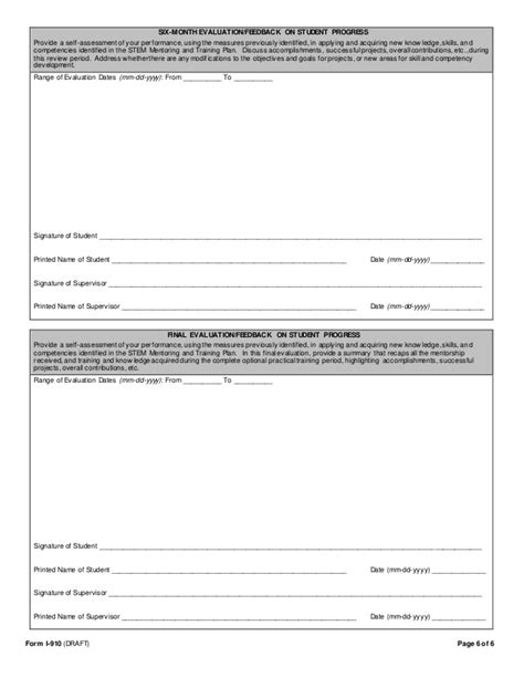 stem opt extension mentor and training plan form and