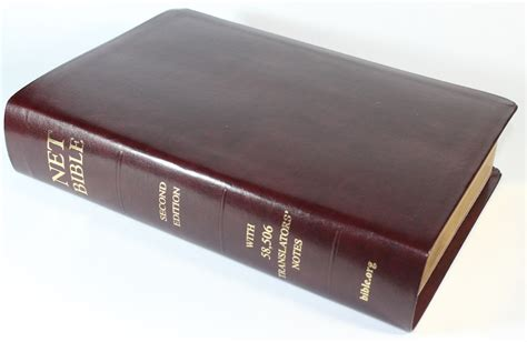 notes second edition net bible bonded leather mahogany books labible