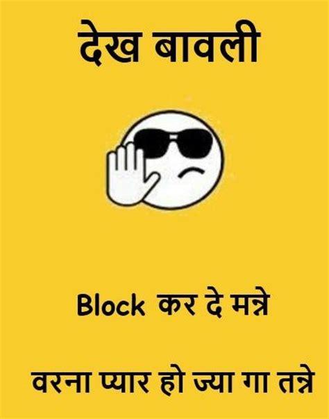attitude jat status haryanvi jaat status haryanvi jaat status apexwallpapers com