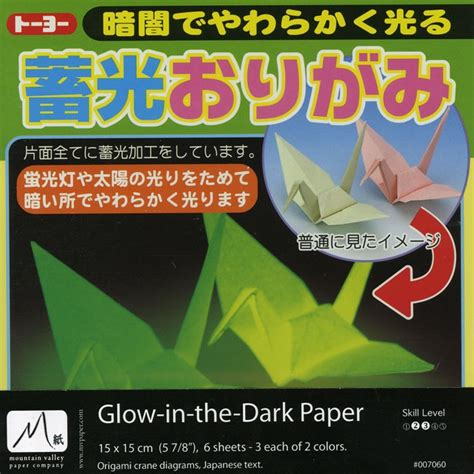 Glow In The Origami Paper - 17 best images about glow in the on