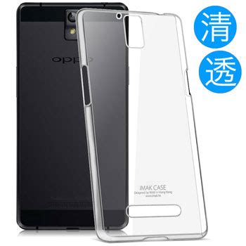 Oppo 3 Hardcase Motomo 1 imak 1 ultra thin for oppo r3 r7007 transparent jakartanotebook
