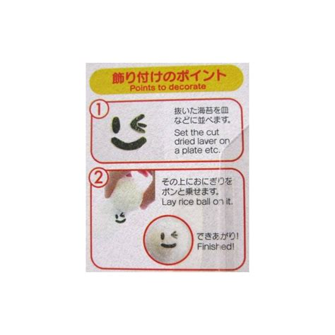 Smile Nori Puncher Limited japanese bento decoration seaweed cutter nori puncher wink for dec