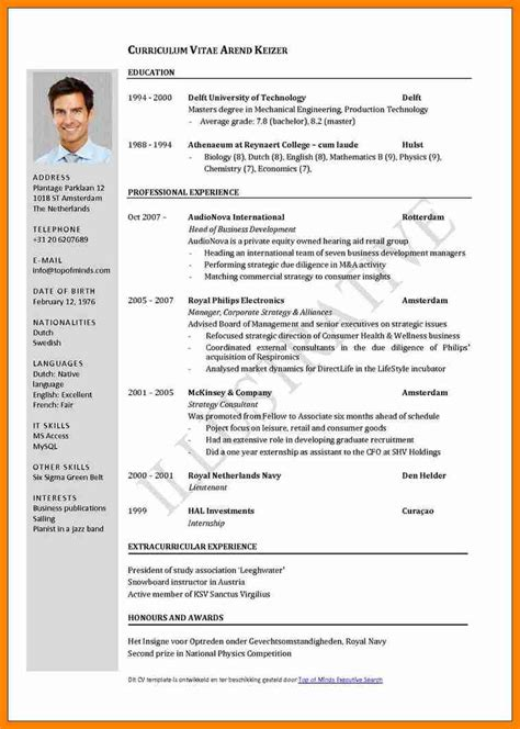 10 how to make a resume resume type