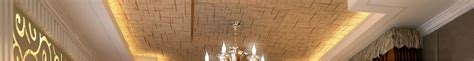 Tiles Ceiling Decoration Ceiling Decoration Tiles And Tools