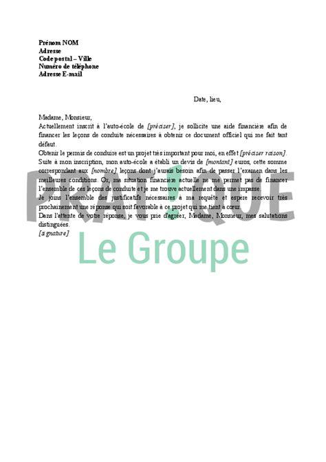 Demande De Financement Lettre Lettre De Demande De Financement Du Permis De Conduire 224 Un Organisme Pratique Fr