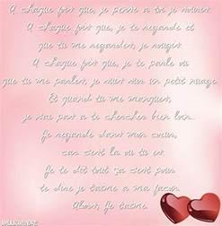 Modèles De Lettre D Amour Lettres D Amour Pour Lui Lettre D Amour Pour Mon Homme