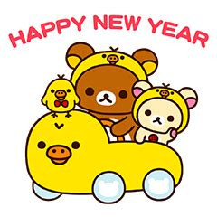 new year template png rilakkuma winter pop ups line stickers line store