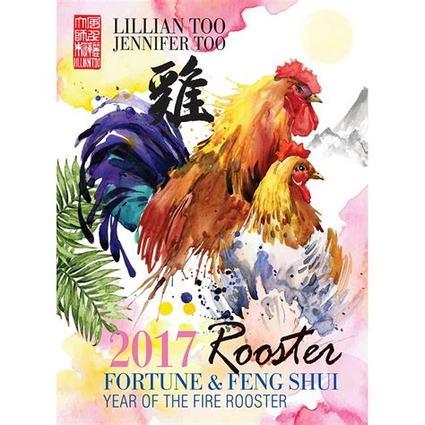 lillian fortune feng shui 2018 rooster books lillian fortune feng shui 2017 rooster