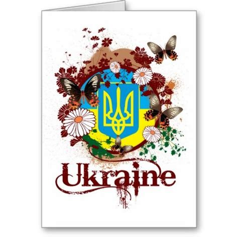 Ukrainian Birthday Cards Butterfly Ukraine Greeting Card Ukrainian Ukrainiangifts