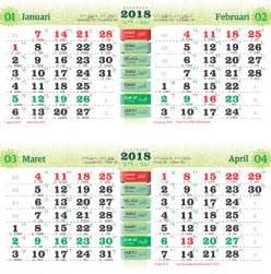 Kalender 2018 Pemerintah Indonesia Toko Fadhil Template Kalender 2018 12 2018 12