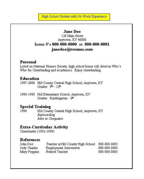 Resume Sles High School Students No Experience Resume For High School Student With No Work Experience Http Jobresumesle 225 Resume