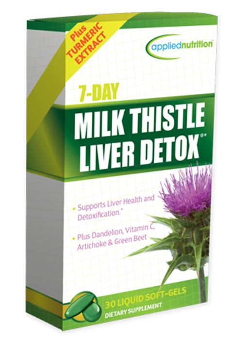 Detoxing Symptoms From Milk by All Products Applied Nutrition