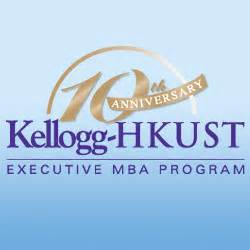 Kellogg Hkust Executive Mba Program by Kellogg Hkust Emba Program 10th Anniversary Weekend 25 26