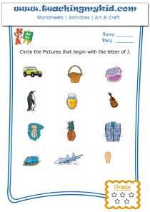 letter j worksheets for kindergarten letter j phonics