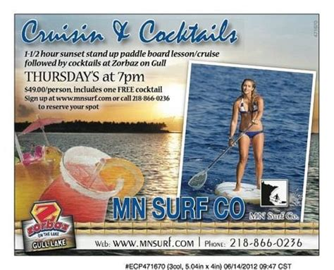 surf boat rental mn mn surf co nisswa all you need to know before you go