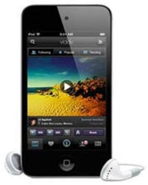 Ipod Touch Giveaway - ipod touch giveaway