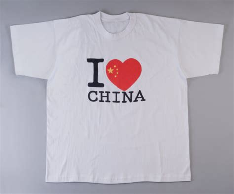 T Shirt I China i china t shirt apparel t shirt