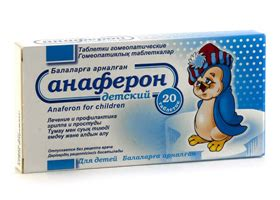 anaferon dosage anaferon detsky application instruction price responses