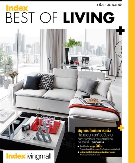 living index best of living by index living mall issuu