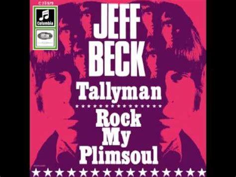 sit down don t rock the boat lyrics jeff beck blues deluxe 2005 remaster k pop lyrics song