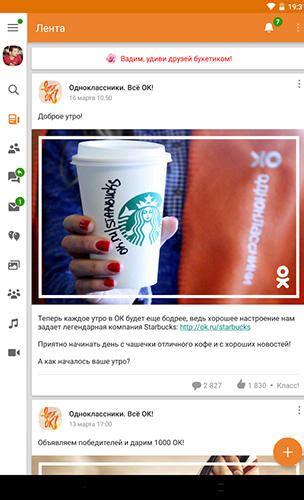 odnoklassniki mobile version odnoklassniki f 252 r android kostenloser