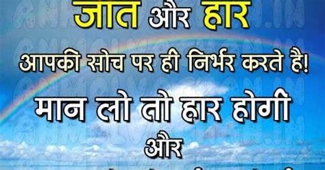 ci tutorial in hindi bindas shayari hindi inspirational motivational quotes
