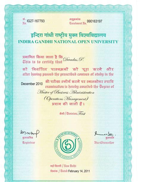 Gw Mba Certificates by 5 Devadas Pranassery Mba Certificate