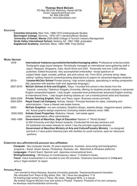 journalist resume sle resume exles for journalists help journaliste ind 233