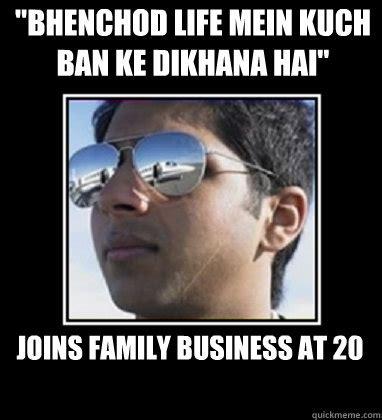 Rich Delhi Boy Meme - rich delhi boy meme indian defence forum