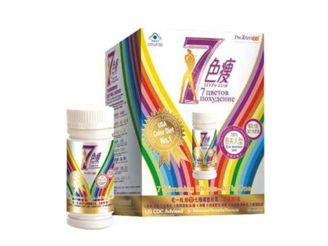 7 Best Diet Pills by 7 Color Diet Pills Seven Slim Special For 20