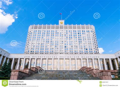 house of government russian house of government in moscow stock photo image 60257507