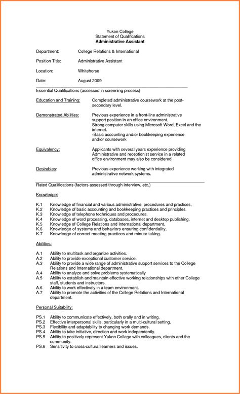 statement of qualifications template 28 images 10 sle statement of qualifications