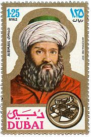 short biography of ibn sina avicenna new world encyclopedia