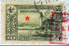 Postes Ottomanes by Club Philat 233 Lique De Meyrin