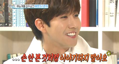 Section Tv by Kwanghee S Brutally Hilarious Honesty Makes Reporter Try