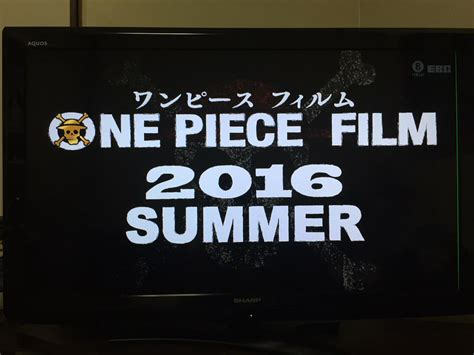 film one piece terbaru 2016 telah dikonfirmasi one piece movie terbaru rilis 2016