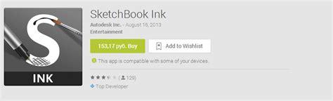 sketchbook ink android топ лучших android приложений для рисования