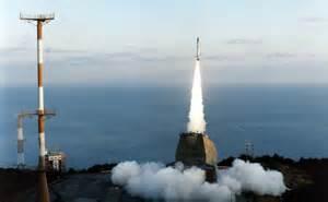 Raket Epsilon jaxa uchinoura space center
