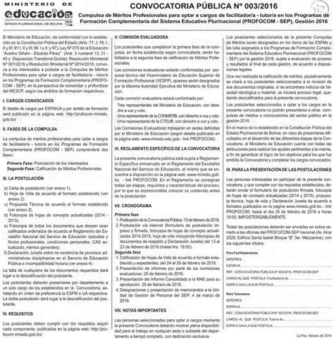 declaracion jurada docente 2016 declaracion jurada de cargos docentes 2016